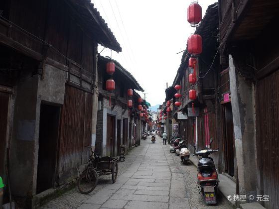 Songyanglao Street