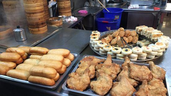 Golden Chicken Garden Chinese Restaurant