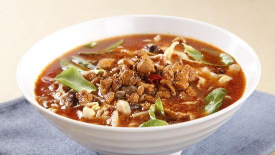 Lu Xiang Ji Noodle House