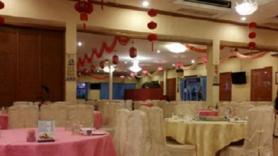 Maxims Seafood Restaurant
