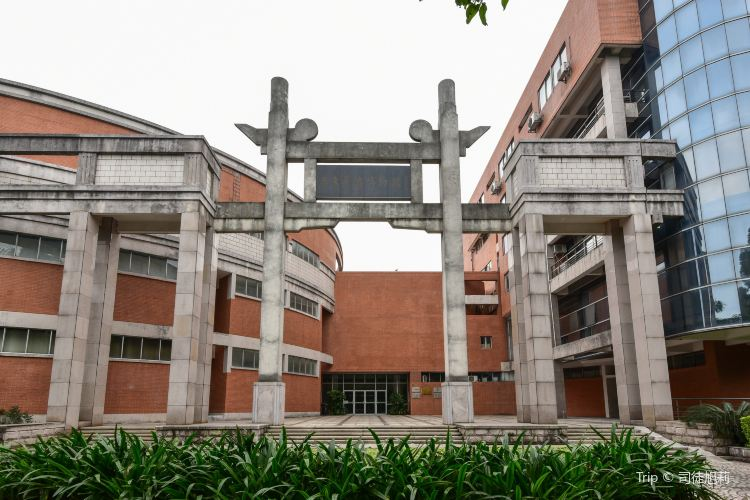 Guangdong Museum Of Chinese Nationals Residing Abroad3