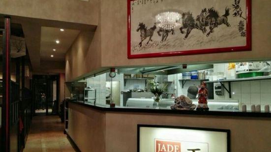 Jade Court Restaurant