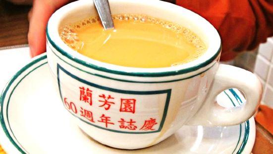 蘭芳園茶餐廳(上環店)