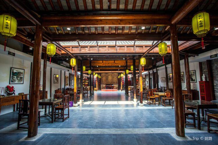 Dongrong Garden1