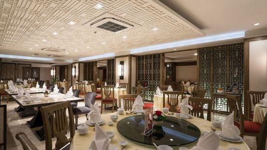 皇潮粵餐廳