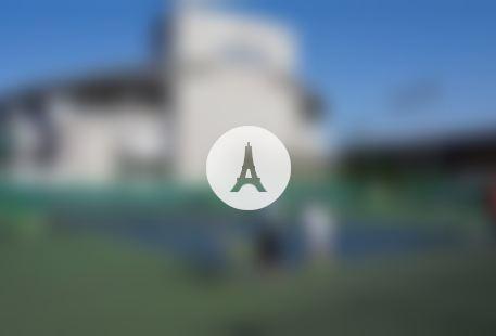 中原網球中心