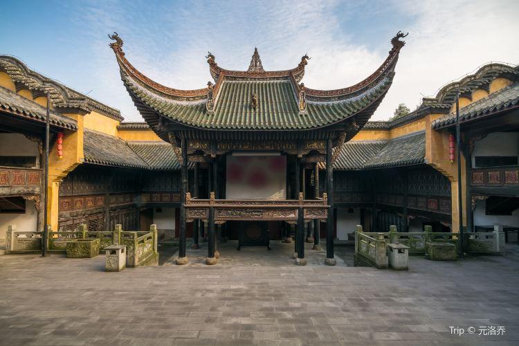 Huguang Guild Hall4