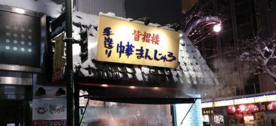 Kaishoro