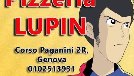 Pizzeria Lupin