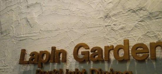 Lapin Garden
