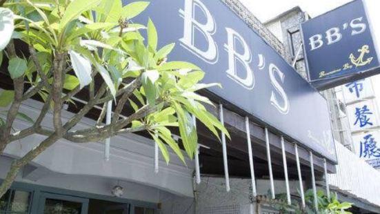 BB'S淺水灣