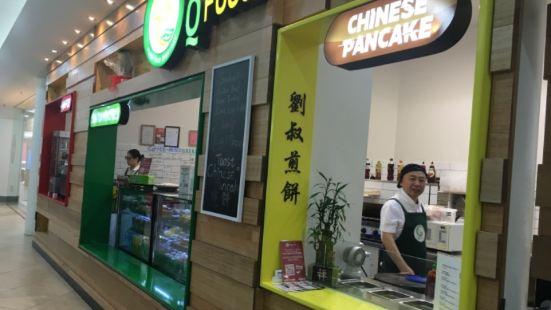 Q Food Melbourne 煎餅劉