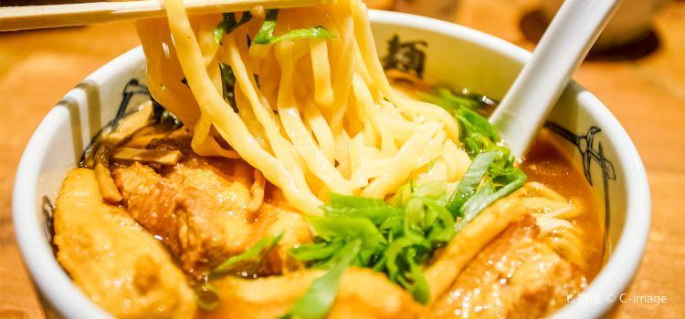 Menya Musashi Flagship restaurant1