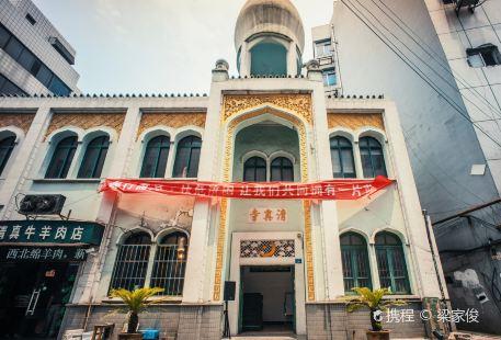 Taipingfang Mosque