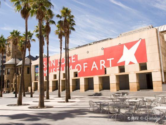 聖何塞藝術博物館