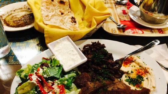 Dallah Mediterranean Cuisine