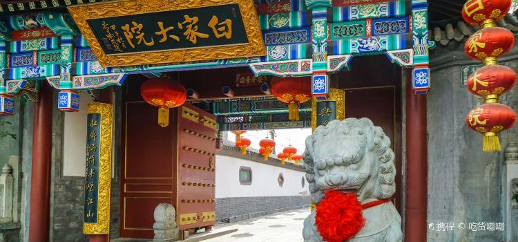 Bai Jia Da Yuan Restaurant1