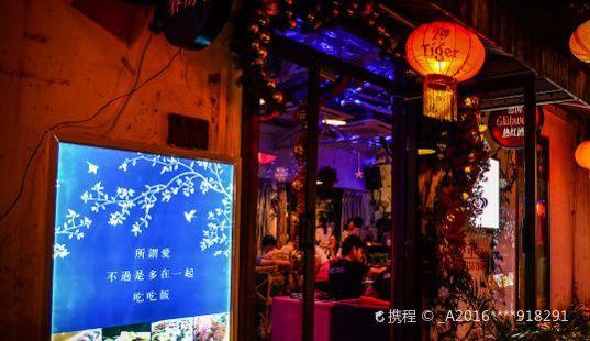 Chun Shu Xia Garden Restaurant( Zhong Yin Yu Shi )