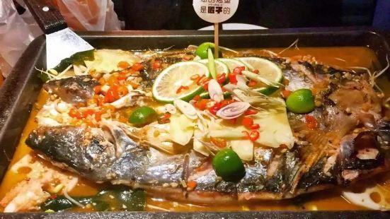 匠子烤魚(友誼店)