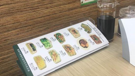 李先生牛肉麵(國貿店)