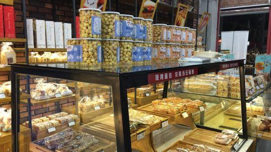 方國慶蛋糕(中央廣場店)