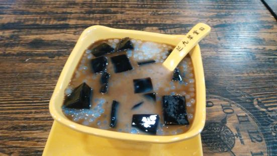 芝九草堂港式甜品