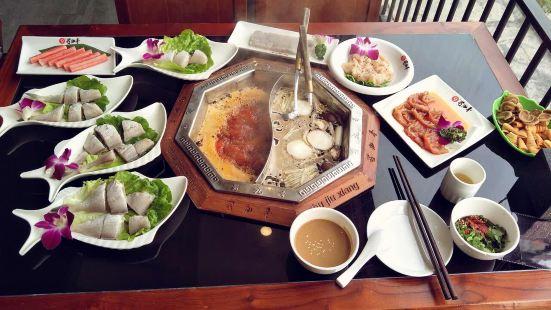 蜀九香火鍋(江漢店)