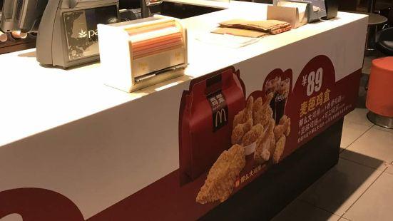 麥當勞(常山服務區店)