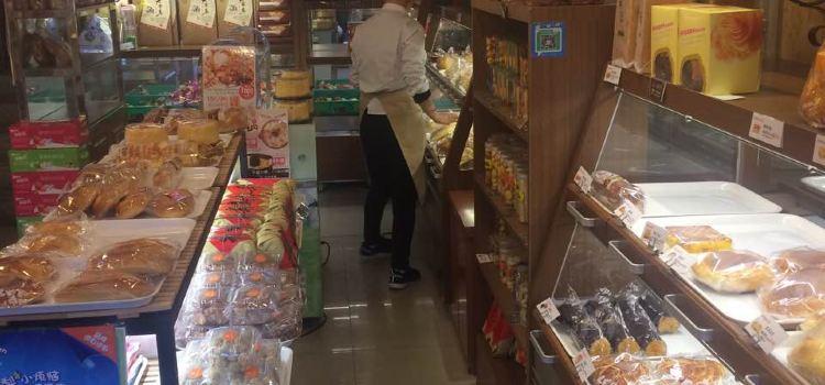青藝食品(振興店)3