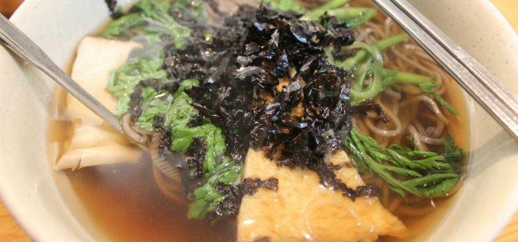 Hyogetsu Tarumi1