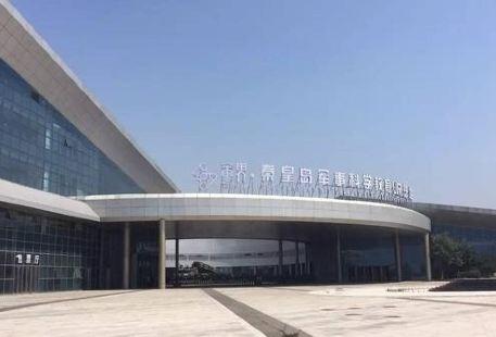 Qinhuangdao Junshikexue Jiaoyu Vr Base