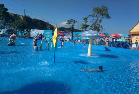 Yonghong Water World