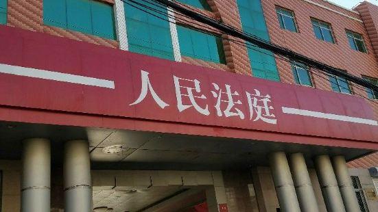 法來利牛排(海陽路店)