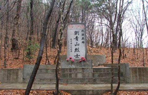 Qingshangou Kanglian Ruins
