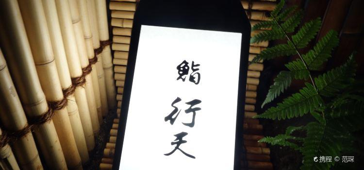 壽司賽艇2