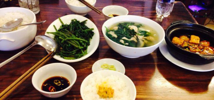 Hoa Sen Vegetarian Restaurant