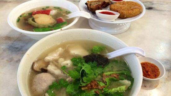 Ah Koong Restaurant