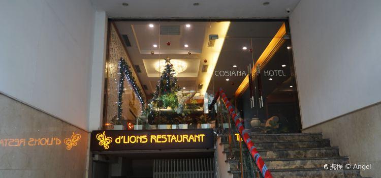 d'LIONS Restaurant3