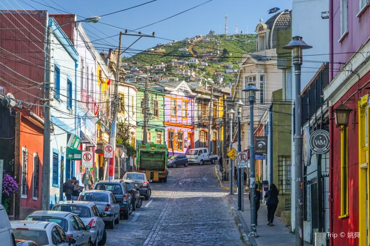Valparaiso Aduana4