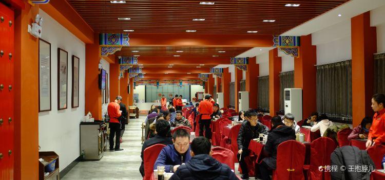 老邊餃子館(中街店)1