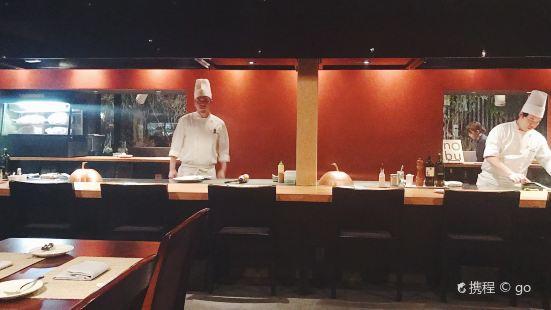 Ito Dining Bai Knob
