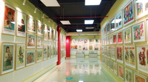 Red Age Memory Museum