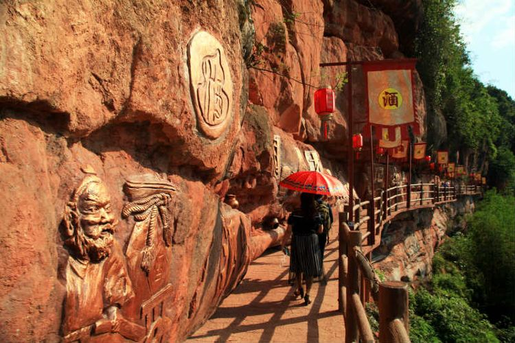 Qingxi Valley Tourist Area • Huatian Wineland Scenic Area1