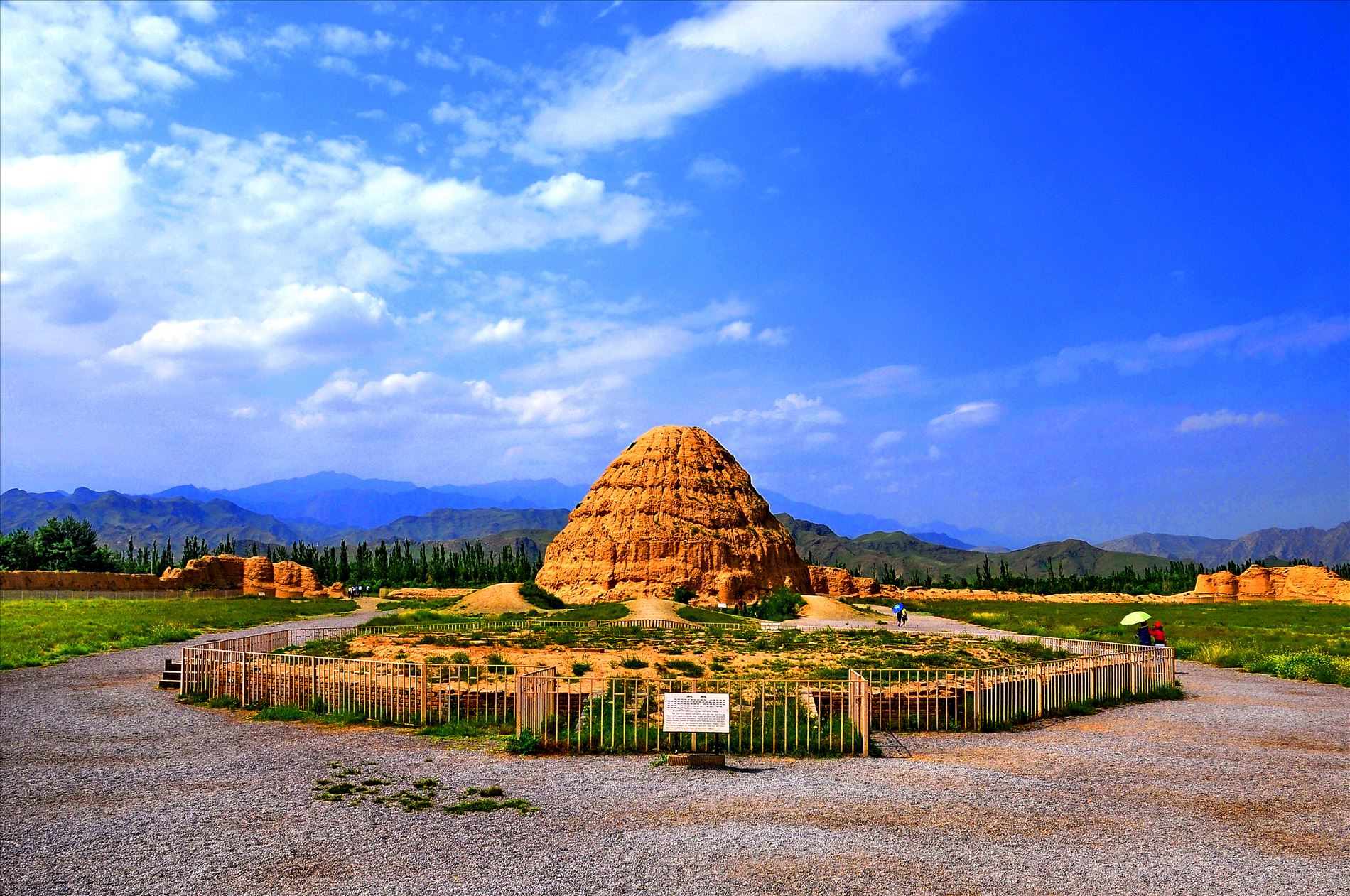 Western Xia Mausoleums National Archaeological Park