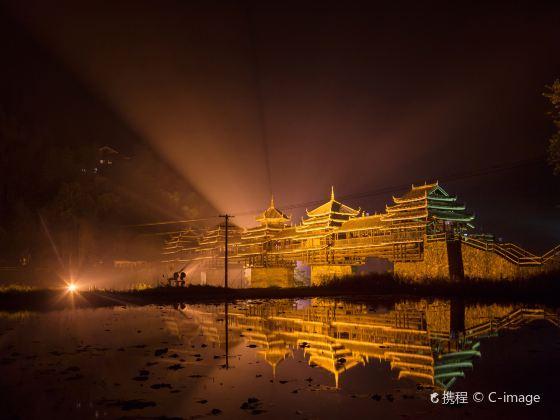 Chengyang Wind and Rain Bridge
