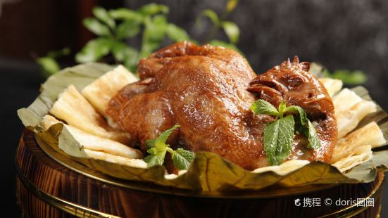 Bianyifang Roast Duck