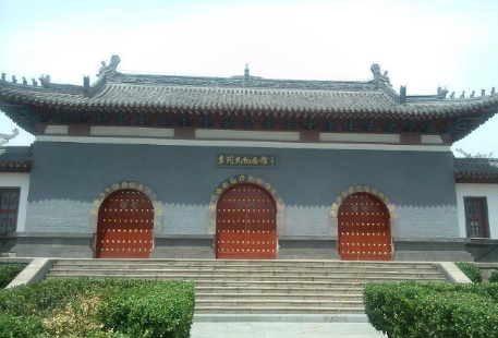 Likaixian Memorial Hall