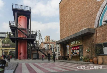 Chengdu Industrial Civilization Museum