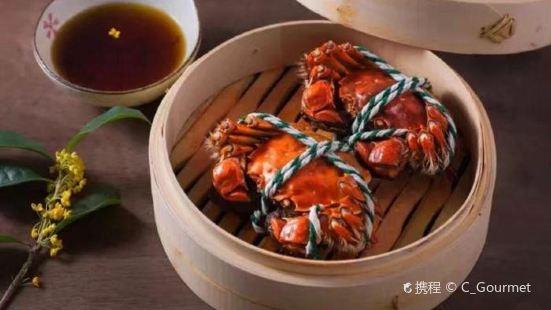 Taste Ting Yuan Restaurant