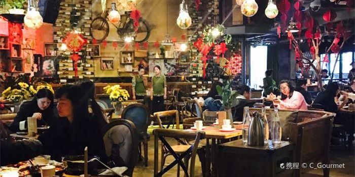 Hu Tao Li ( Shun Cheng Shopping Center )2